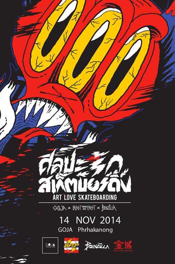Skateboard-Art-Exhibition-@-Goja-Bangkok