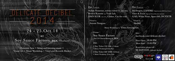 delicate-decibel-soy-sauce-factory-bangkok-onarto