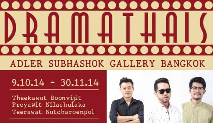 dramathais-adler-subhashok-gallery-bangkok-onarto