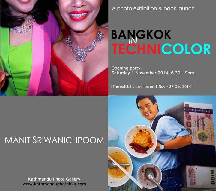Exhibition : Bangkok in Technicolor @ kathmandu photo gallery