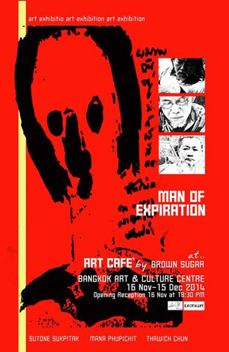 Art-Exhibition-MAN-OF-EXPIRATION-@-Art-Cafe-by-Brown-Sugar-(BACC)