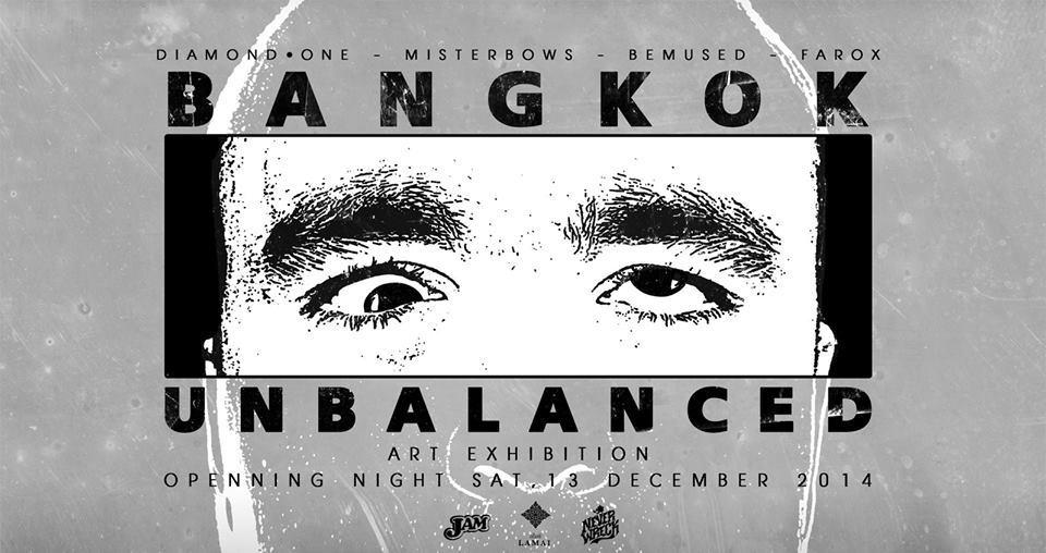 Bangkok Jam # Art Exhibition # Unbalanced