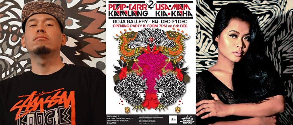 GOJA # Art Exhibition # Lisa Mam & Peap Tarr