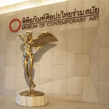 MOCA bangkok thai art-feat