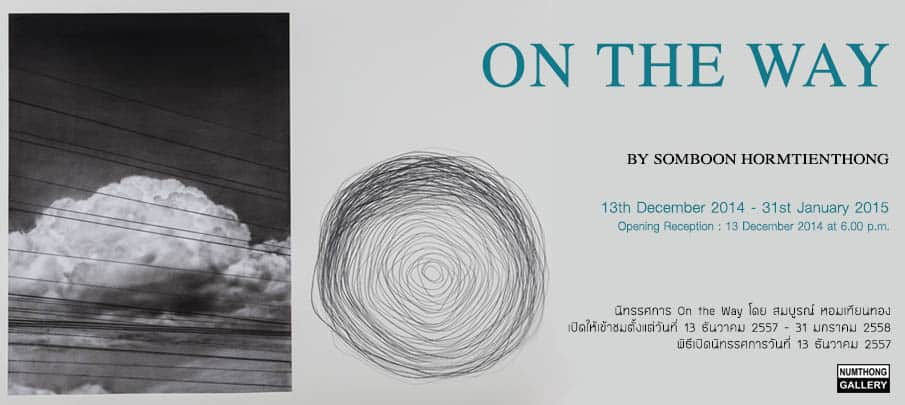 Numthong Gallery # Art Exhibition # Somboon Hormtienthong