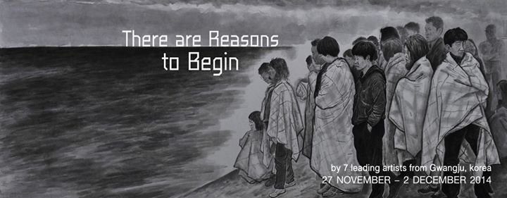 Numthong Gallery # Exhibition # There are Reasons to Begin