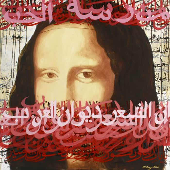Art For Sale # Puritat Deangharm # Islamic Poetry # 1