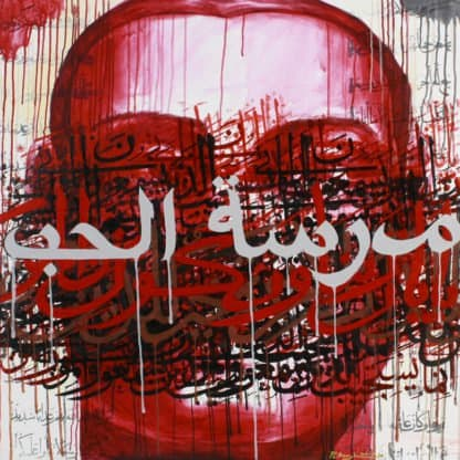 Art For Sale # Puritat Deangharm # Islamic Poetry # 3