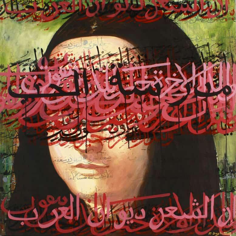Art For Sale # Puritat Deangharm # Islamic Poetry # 5