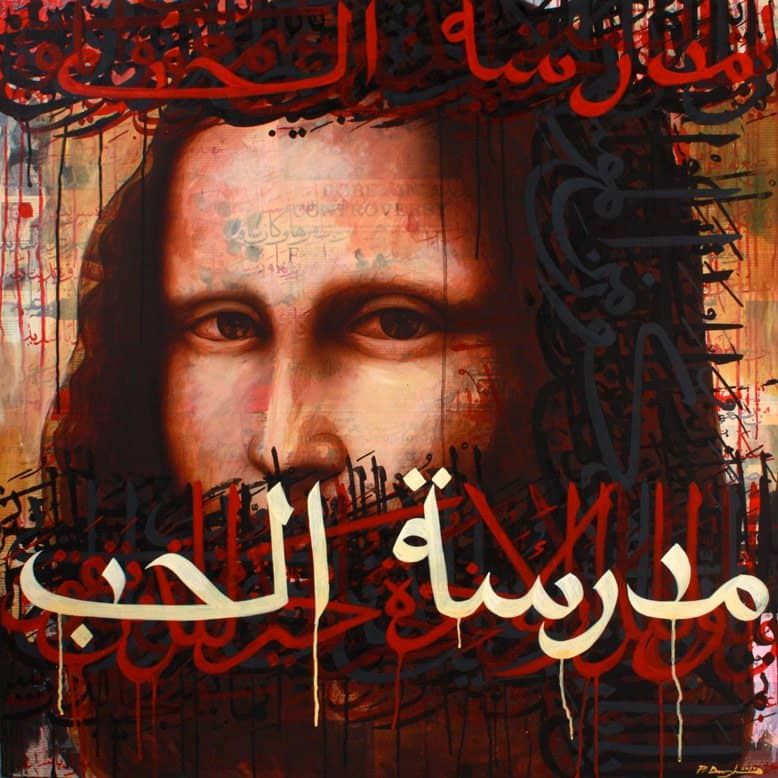 Art For Sale # Puritat Deangharm # Islamic Poetry # 8