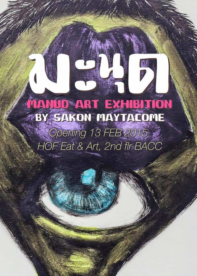 BACC # MANUD ART EXHIBITION