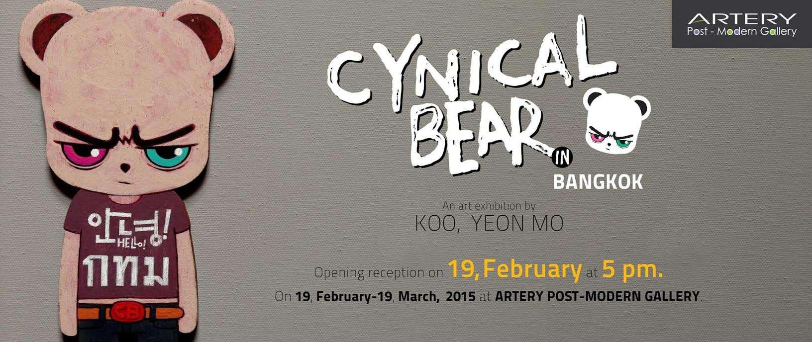 Artery Post Modern Gallery # Cynical Bear