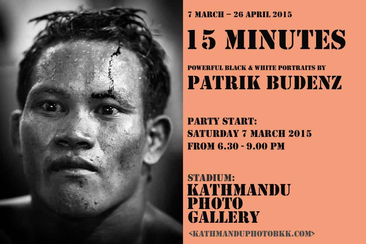 Kathmandu Photo Gallery # 15 Minutes