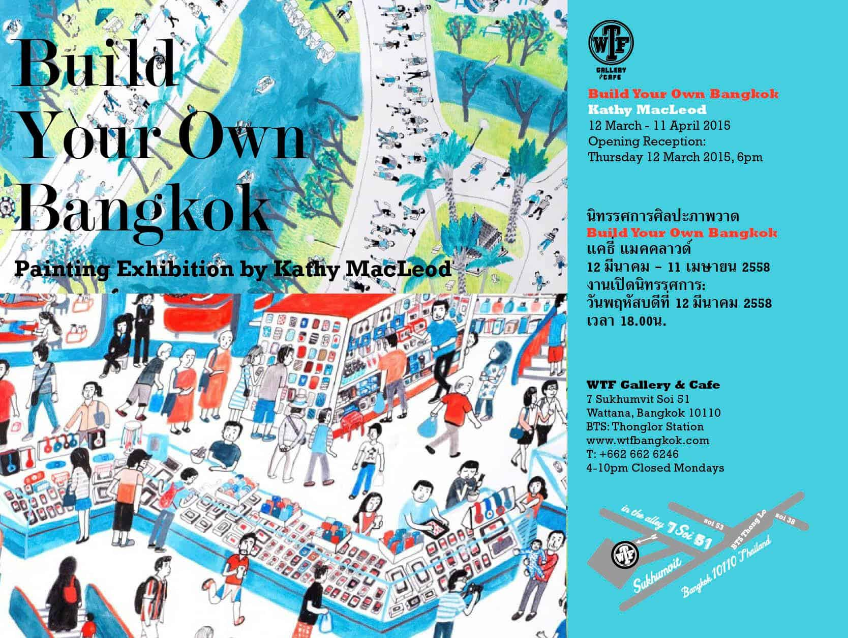 WTF Bangkok # Build Your Own Bangkok Exhibition