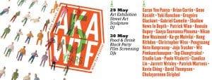 WTF Gallery # AKA WTF 5th Anniversary Festival