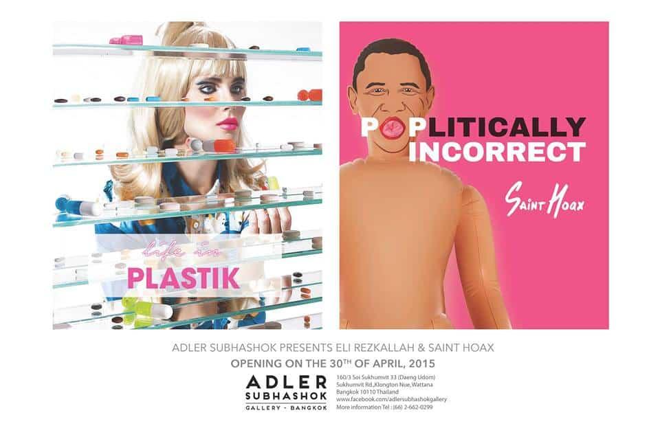 Adler Subhashok # Life in Plastik