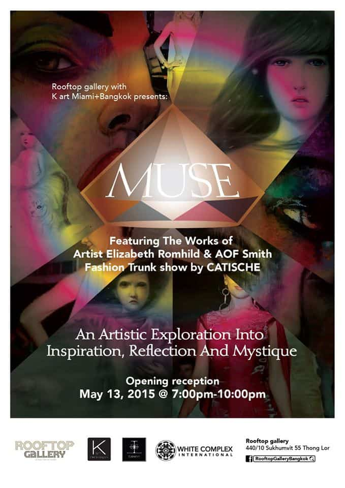 Rooftop Gallery # Muse Artistic Exploration