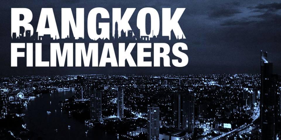 Whiteline # Bangkok Filmmakers Festival