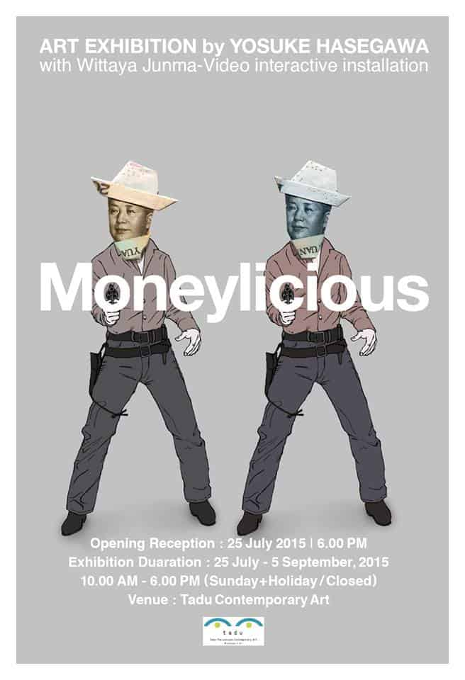 Moneylicious - Tadu Contemporary Art