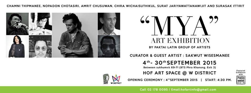 Hof Art - MYA Art Exhibition