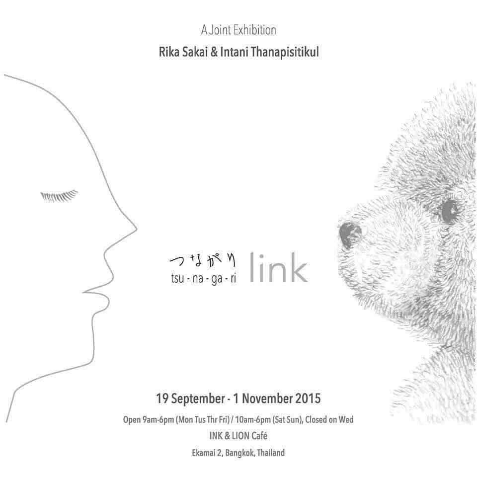 Ink & Lions Cafe - Tsunagari