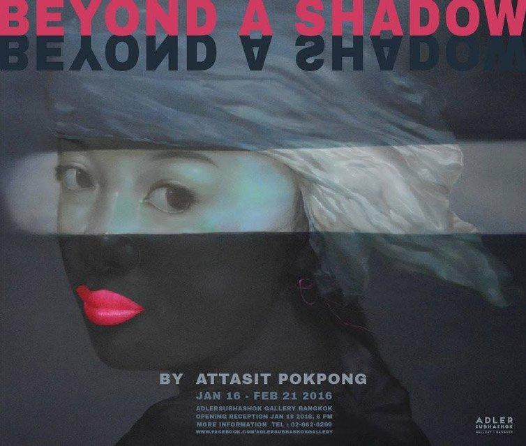 Adler Subhashok Gallery - Beyond A Shadow 03
