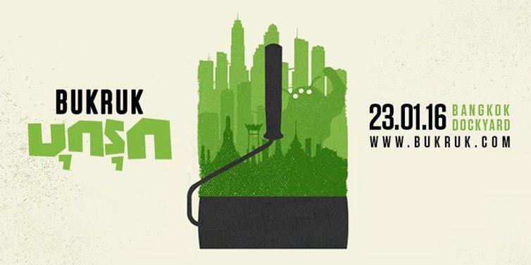 Bangkok Dock Yard - bukruk music festival