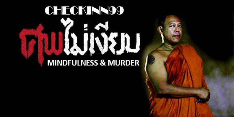 Mindfulness & Murder - Jan 17