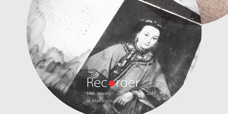 Rma Institute - Recoder