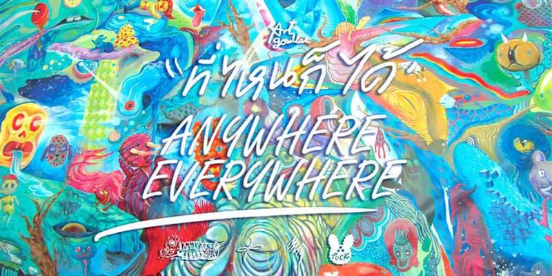 ArtGorillas ArtGallery - Anywhere Everywhere