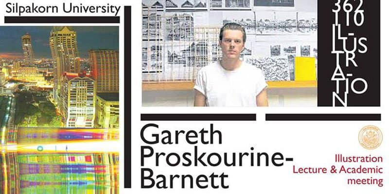 Silpakorn University - Sanamchan Campas - Illustration lecture -Academic meeting - Gareth Proskourine-Barnett
