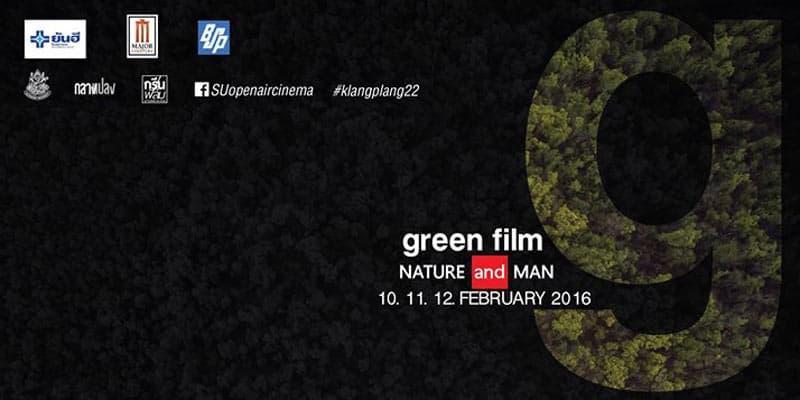 Silpakorn University - Wang Tha Phra Campas - Green Film
