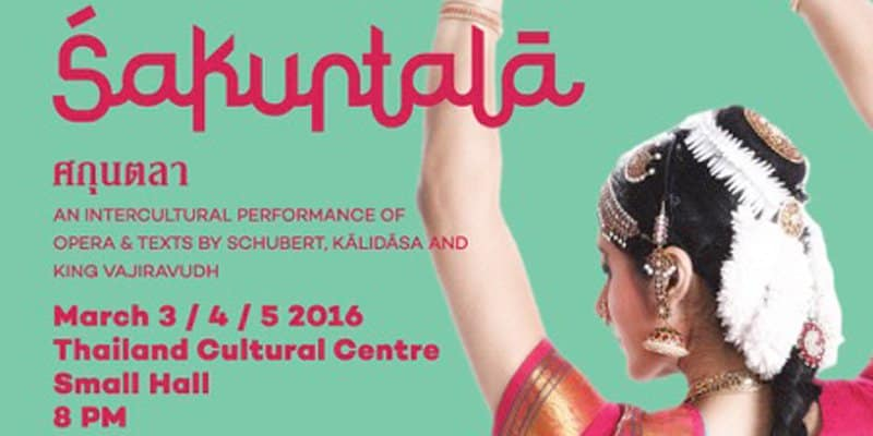 Thailand Cultural Center - Sakuntala - feat