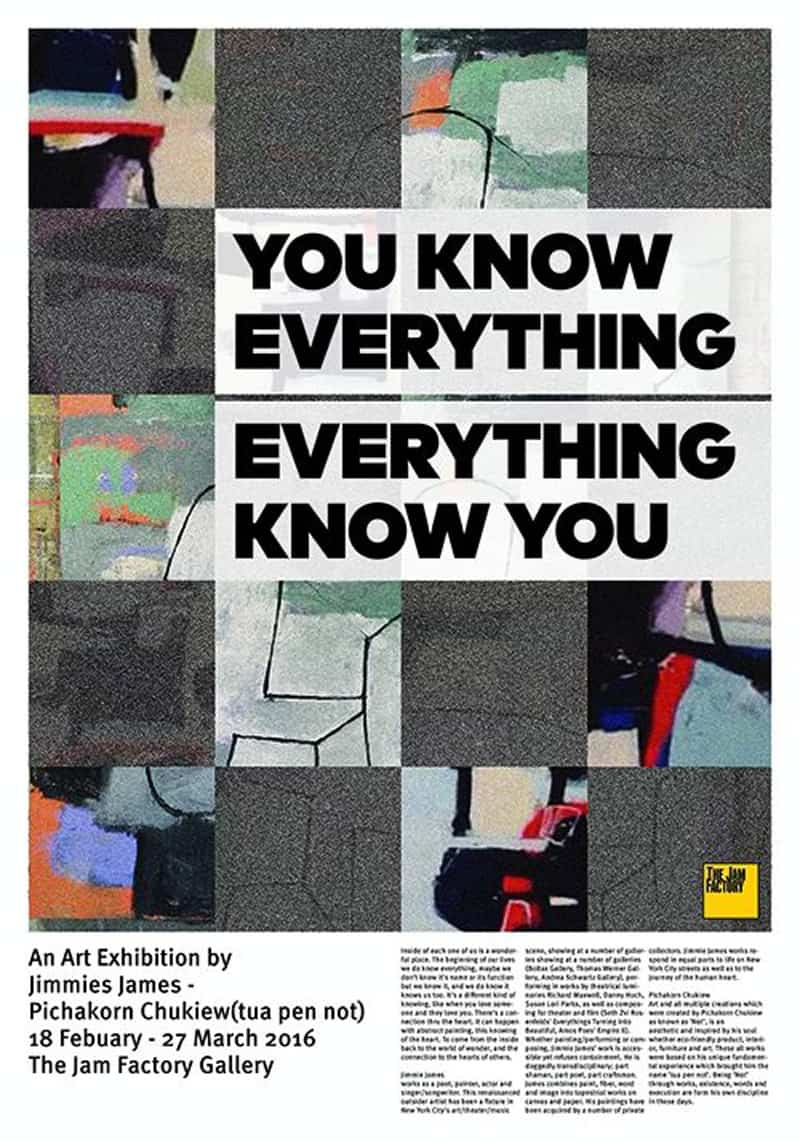The Jam Factory – You Know Everything, Everything Know You
