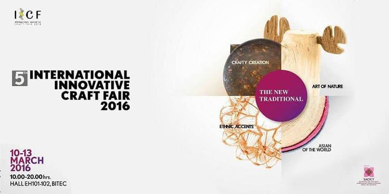 Bitec Bangna - International Innovative Craft Fair 2016 - IICF - 16 Mae Teeta
