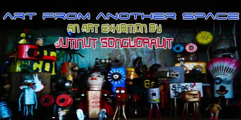 CHOMP - Art From Another Space - Jutinut Songvoravit - feat