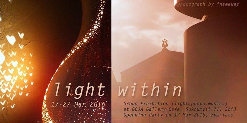 Goja – Light Within Group Exhibition