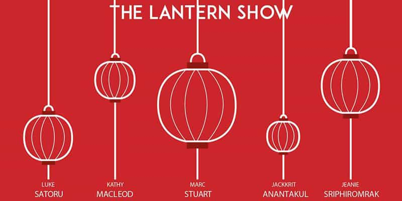 MoST – The Lantern Show
