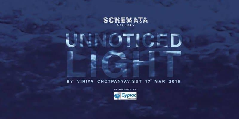 Schemata Gallery - Unnoticed Light