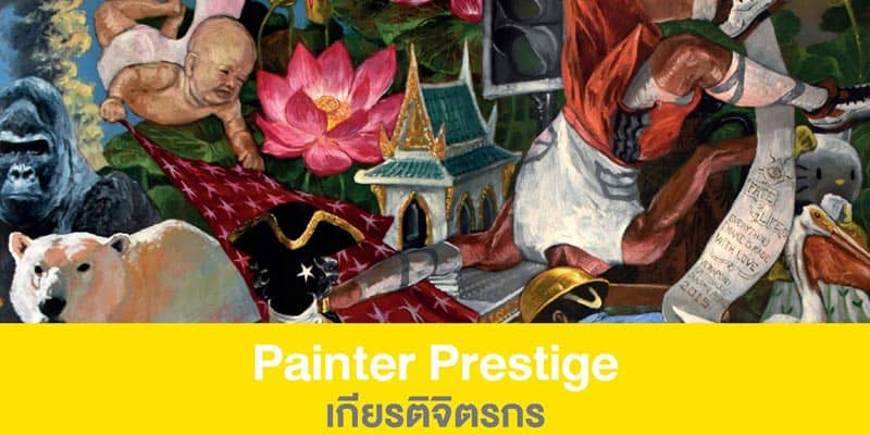 The National Gallery Bangkok - Painter Prestige art exhibition - Verapong Sritrakulkitjakarn - Ayino