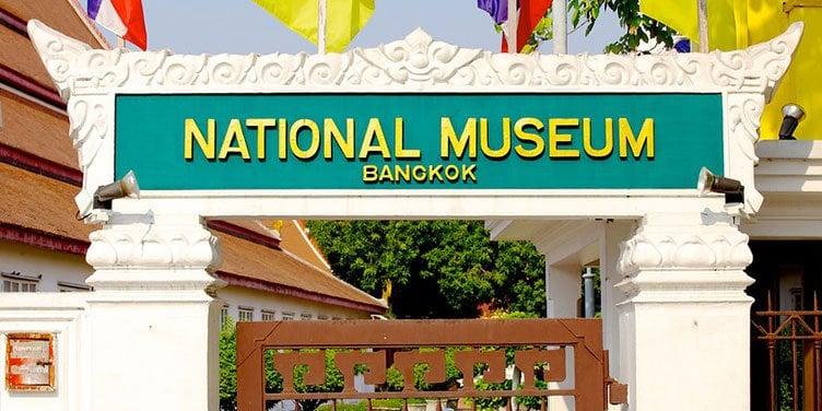 The National Art Gallery Bangkok