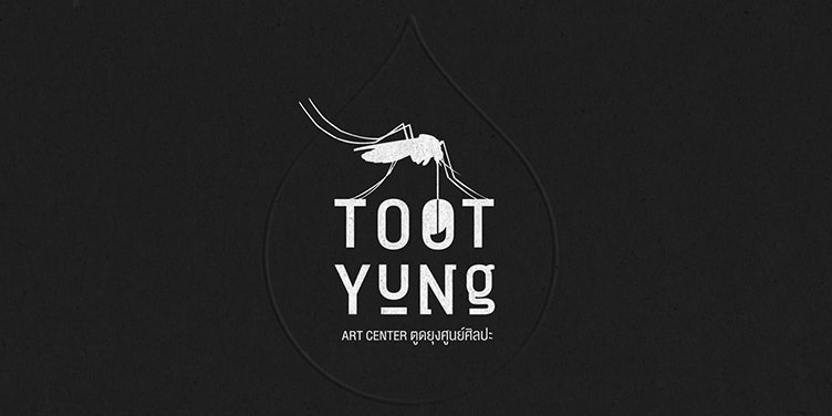 Toot Yung Gallery