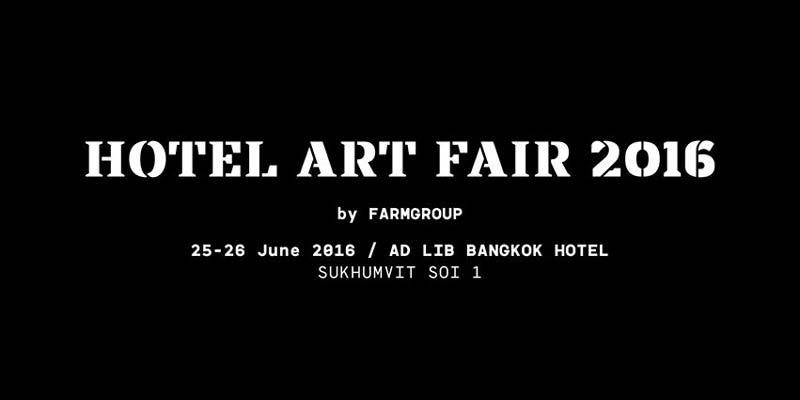 Hotel Art Fair - Farmgroup - Hotel Art Fair 2016
