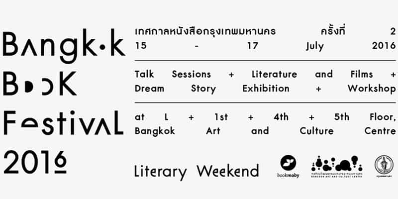 BACC - Bookmoby - Bangkok Book Festival 2016 - Literary Weekend