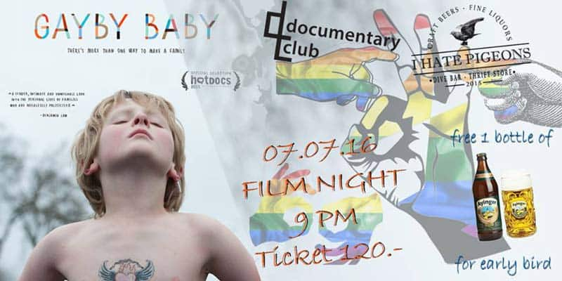 I Hate Pigeons - Documentary Club - GAYBY BABY