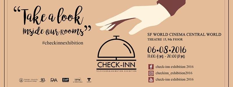 SF World Cinema - Check-Inn Exhibition