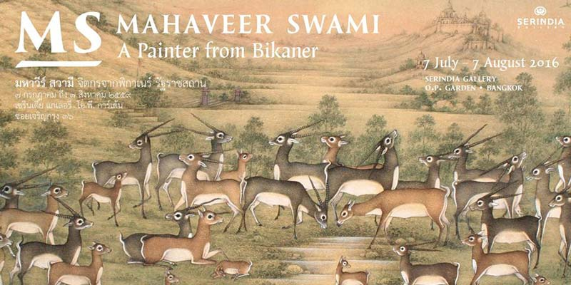 Serindia Gallery - Mahaveer Swami - A Painter from Bikaner