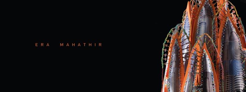 Ilham Gallery - ERA MAHATHIR