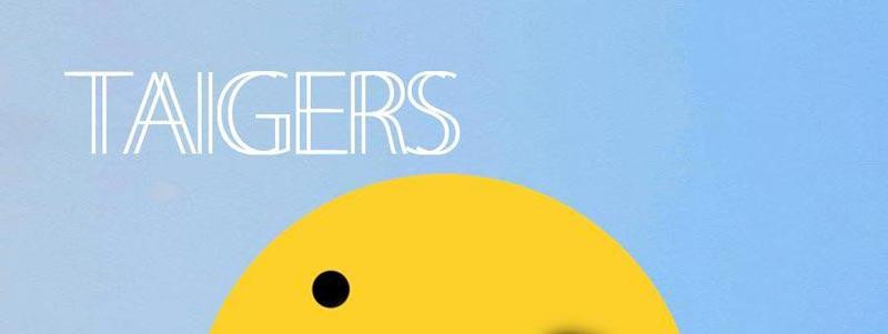 NACC - Taigers