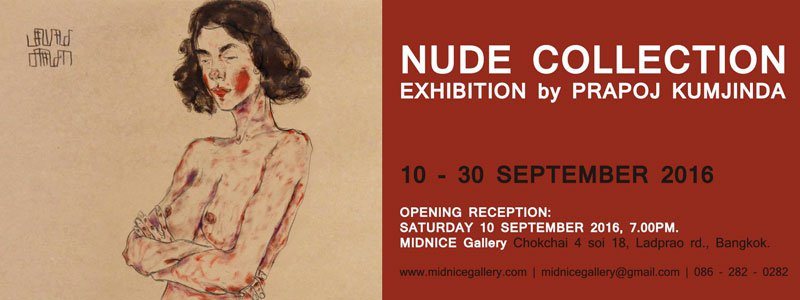 Midnice Gallery - NUDE Collection Exhibition